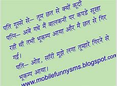 Santa Banta Funny Hindi Jokes Pictures for Whatsapp