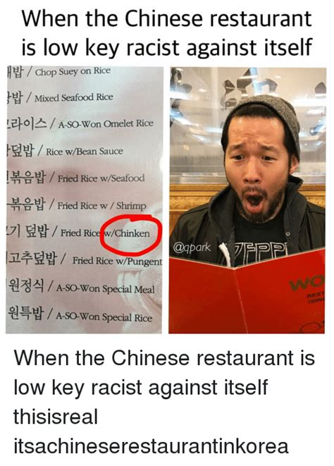 Meme Restaurant 25 Best Memes About Chinese Restaurant Chinese