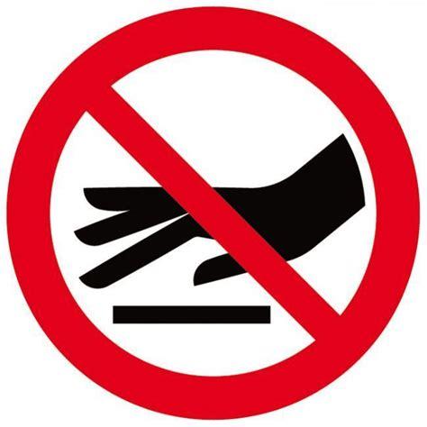 affiche ne pas d anger pour bureau panneau pvc ou adhésif interdiction de toucher