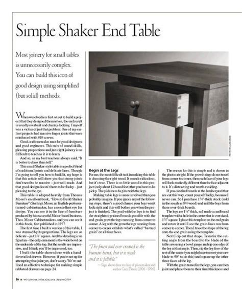 simple shaker  table project  popular