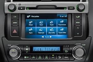 Toyota Touch And Go 2 : toyota ~ Gottalentnigeria.com Avis de Voitures