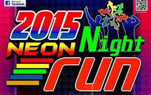 2015 Neon Night Run Quezon City Circle