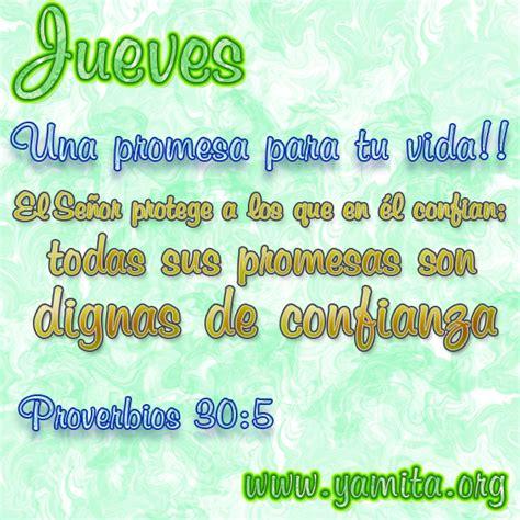 Jueves Una promesa para tu vida Tarjetas Cristianas