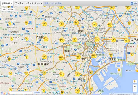大島 てる 事故 物件 マップ