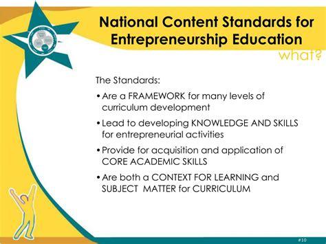 consortium  entrepreneurship education wwwentre
