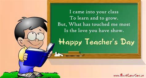 happy teachers day poems  happy teachers day slogans