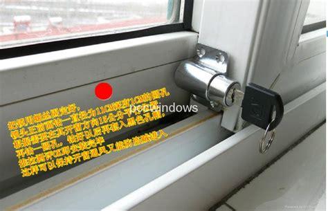 diy child safety window bolt lock upvc sliding window space limter pc sudden china