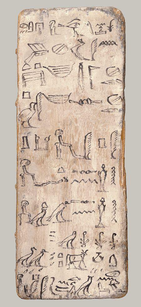 writing board   apprentice scribe egyptian art