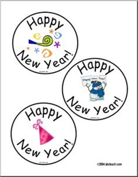 happy new year from quot the place quot home daycare and 731 | b089be1602aab8973996bb709a8dcb02