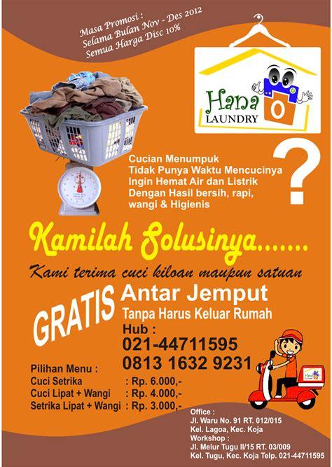Buy Contoh Pamflet Lomba print posters on WallPart
