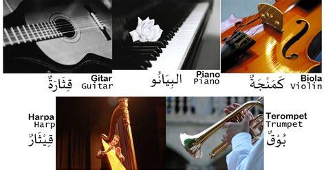 Fungsi dari alat musik ritmis berupa hal kegunaan dalam suatu alunan senandung nada didalam lagu. Alat Musik Berdasarkan Jenisnya