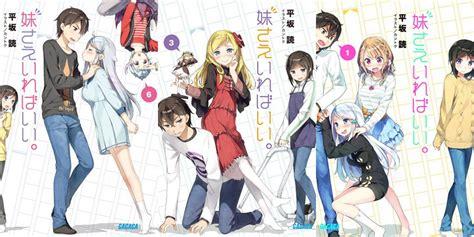 Boku Wa Tomodachi Light Novel by Imouto Sae Ireba Ii Anunciado Anime Da Autora De Boku Wa