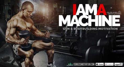machine gym motivation  speech
