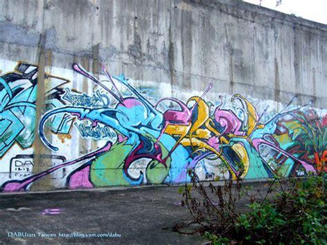 Graffiti Virus :  Virus No.6 Crew, P2