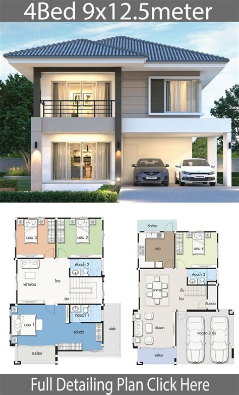 Upload floor plan » » search results for « » filter by: House design plan 9x12.5m with 4 bedrooms - Home Ideas
