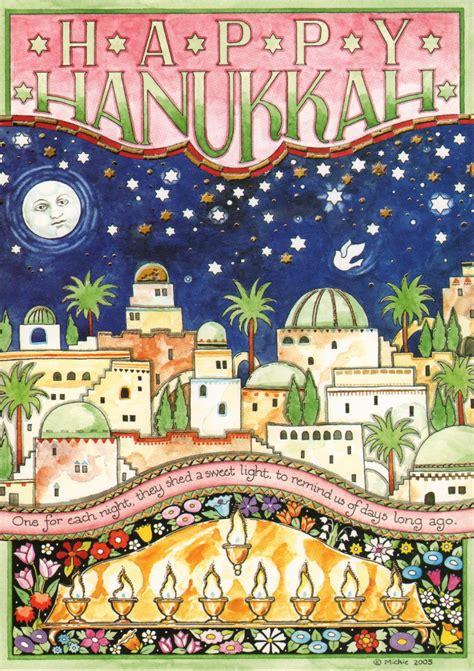 hanukkah caspi cards art