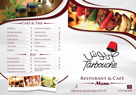 mediterranean cuisine menu serious menu design for nab cool by tedatkinson