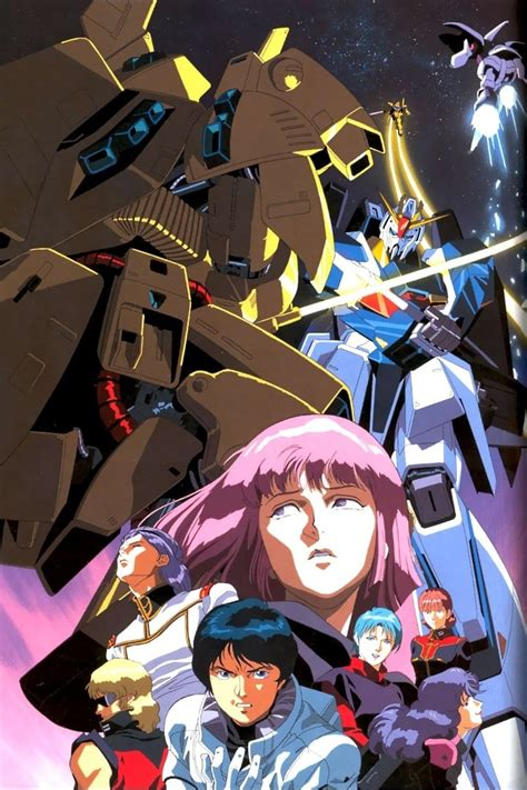 Mobile Suit Gundam Z by Mobile Suit Zeta Gundam Tv Series 1985 1986 Posters