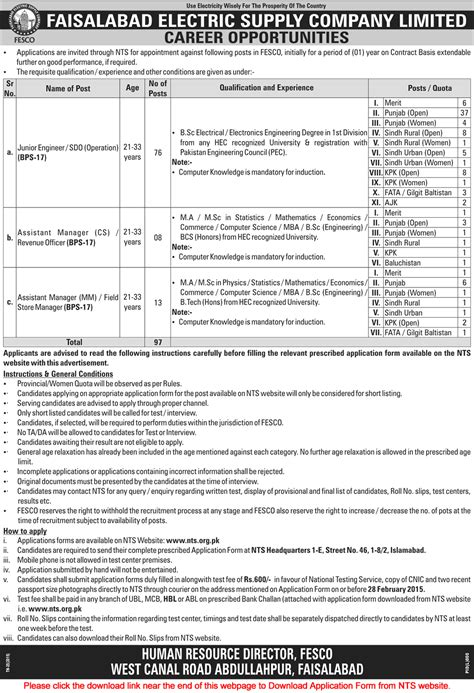 FESCO Jobs 2015 February NTS Application Form Junior
