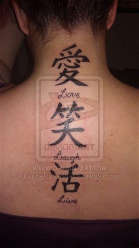 Kanji Tattoo By Angelsnowtiger On Deviantart