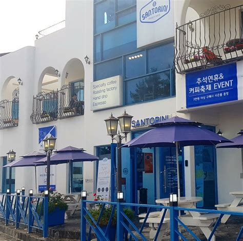 See more of coffee island on facebook. Santorini Coffee Shop (in S. Korea!)   Excuse Me, Are You ...