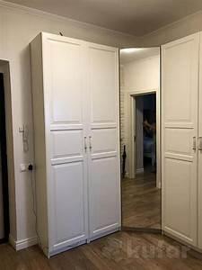 Ikea Pax Eckschrank : ikea bedroom cupboards corner wardrobe bedroom ~ Eleganceandgraceweddings.com Haus und Dekorationen