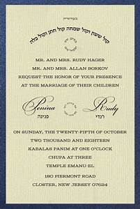 1000 images about hebrew jewish wedding invitations on With jewish wedding invitations manchester