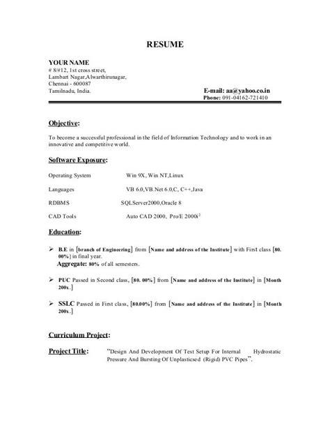 fresher resume sle1 by babasab patil r 233 sum 233 s resume