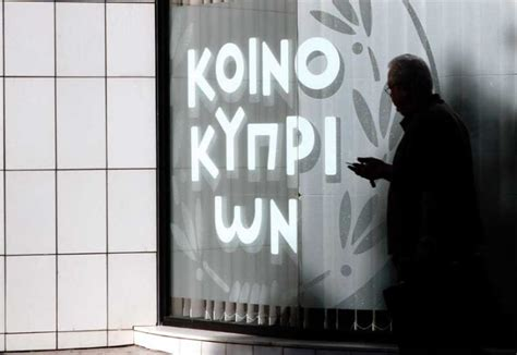 New Working Hours For Bank Of Cyprus