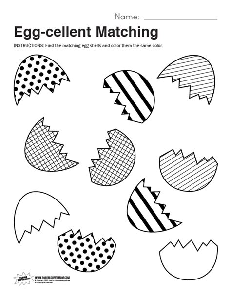 egg cellent matching worksheet paging supermom