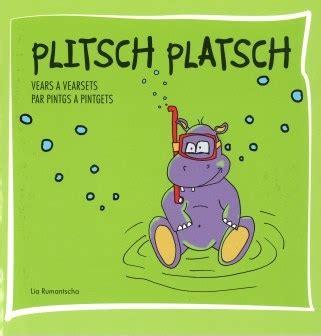 Plitsch Platsch  Yvonne Gienal