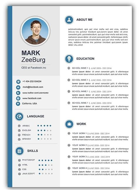 cv template latest cv templates   microsoft
