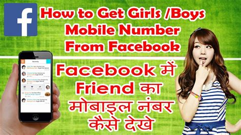 How To Get A Mobile Number by How To Get Boy S Mobile Number From