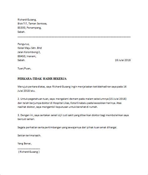 Surat Sekolah Tidak Hadir by Contoh Surat Rasmi Tidak Dapat Hadir Ke Tempat Kerja