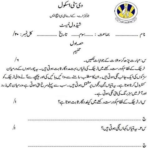 pin  iman ashraf  urdu tafheem  images