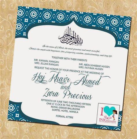 contoh undangan pernikahan islami corel draw contoh isi