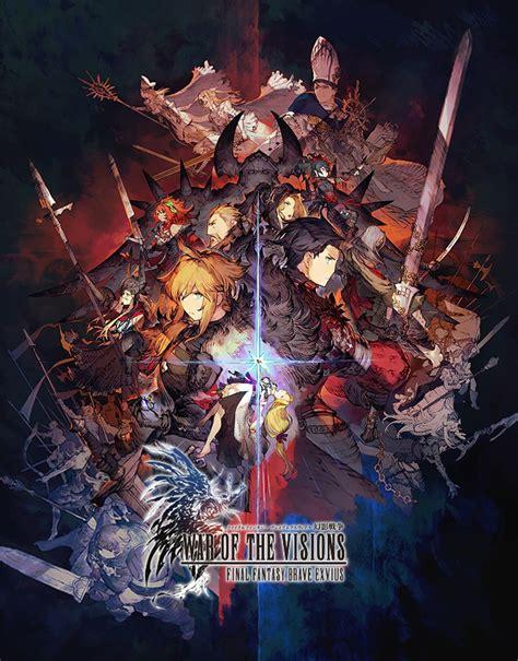 Key Artwork - War of the Visions: Final Fantasy Brave ...