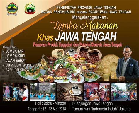 Indonesia memiliki 34 provinsi yang membagi wilayah indonesia. 10+ Ide Gambar Poster Tentang Pameran Makanan Tradisional ...