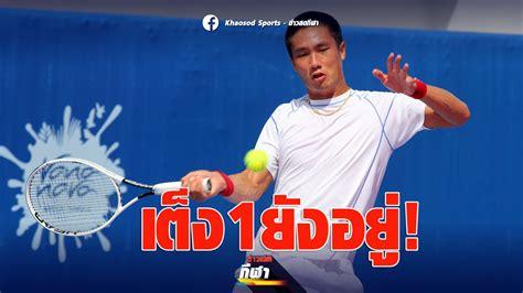 เทนนิส หัวหิน โอเพ่น มันส์หยด!
