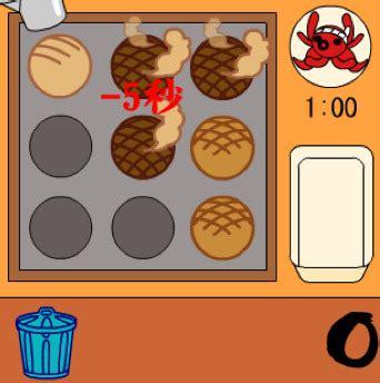 jeux de cuisine de gratuits jeu cuisine crepe