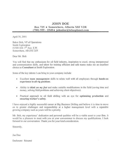 cover letter for opening letter of recommendation