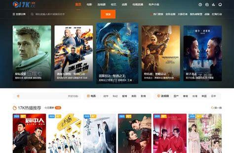 17k影视:最新国语大片,免费国语电影在线观看-小小网站目录