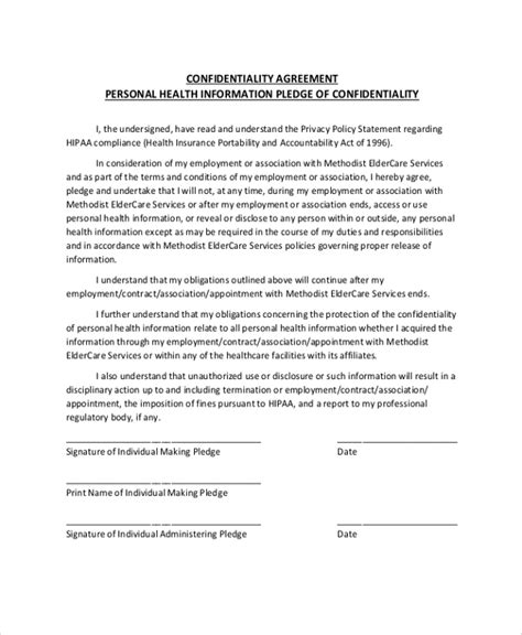 sample personal confidentiality agreement