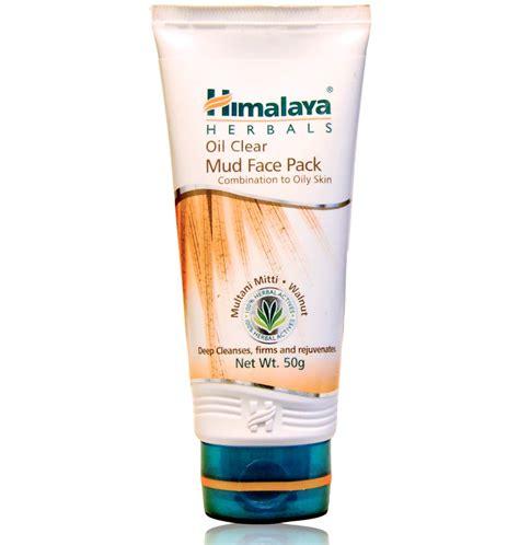 himalaya charcoal face pack