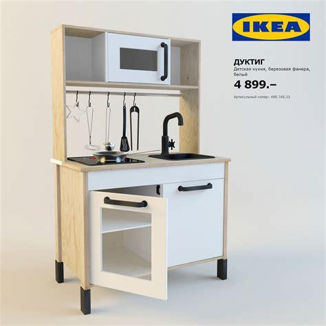cuisine en bois jouet ikea d occasion cuisine en bois jouet ikea cuisine bois king jouet