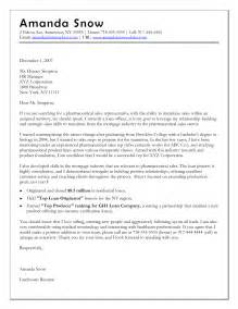resume cover letter to whom it may concern sle resume