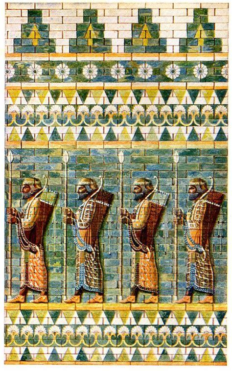 Ancient Persian Empire History