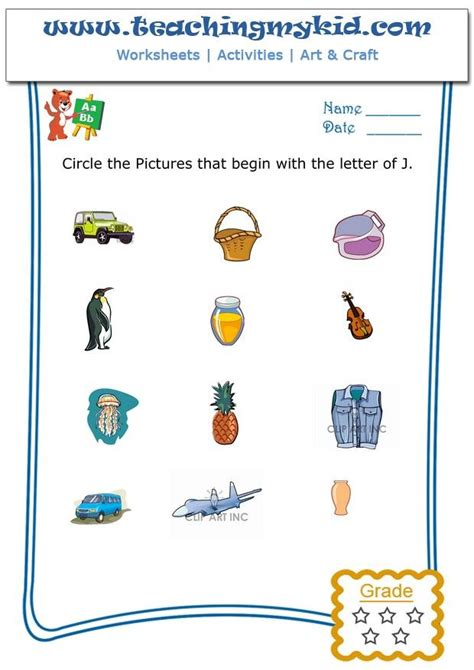 printable  worksheets circle  pictures