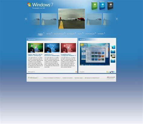 web windows 7 windows 7 promotional website methodiaweb