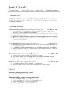 resume template for wordpad free resume templates